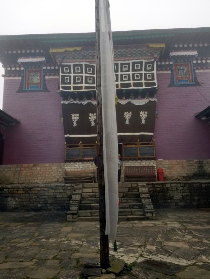 Ceremonial flag in the center of the courtyard
