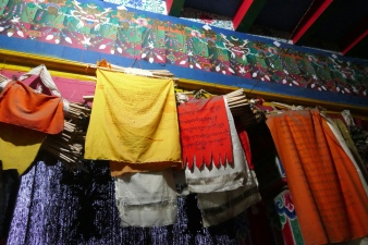 Prayer wall hangings